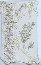 GREETING in gilt above pale pink stylised flowers on both flaps, ,left flap heavily perforated