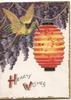 HEARTY WISHES(H & W illuminated) below gilt stylized bird & orange Japanese lantern, purple flowers left top