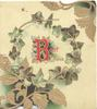 BEST WISHES in gilt & red, (B illuminated), in circlet of ivy leaves, olive green background