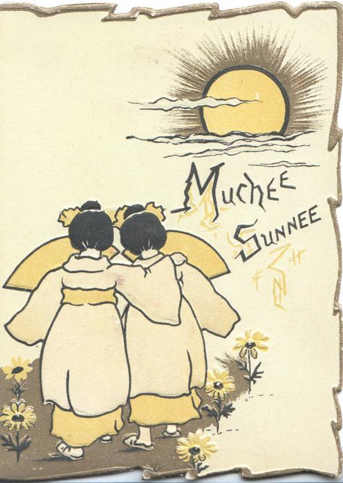MUCHEE SUNNEE caricatures of Chinese children walking towards the sun