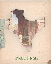 GREETINGS in blue below large perforation in the shape of India to show view on second page