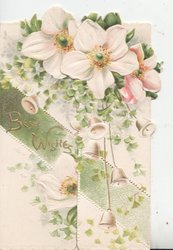 BEST WISHES in gilt on green ribbon, white wild roses, gInkgo leaves, scant forget-me-nots, bells below right