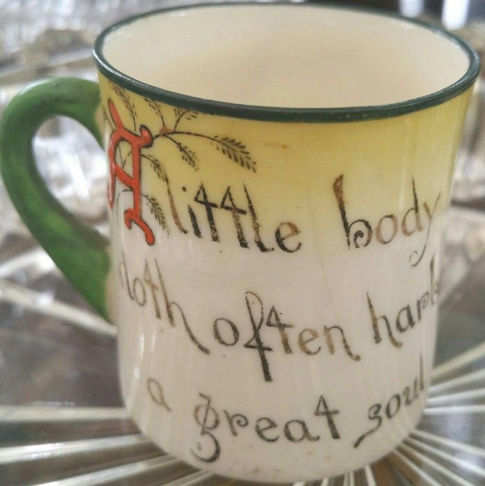 ARE YOU AFRAID!, one handled mug