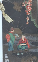 no English front title, night scene, 3 silver Japanese caracters below 2 Japanese girls, one standing one seated, pink flowers above, black background