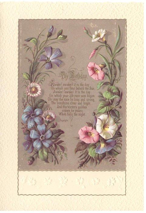 THY BIRTHDAY AWAKE! AWAKE! ... morning glory, perwinkle & daisies frame verse