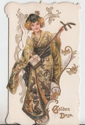 GOLDEN DAYS (G/D illuminated) woman in kimono plays instrument