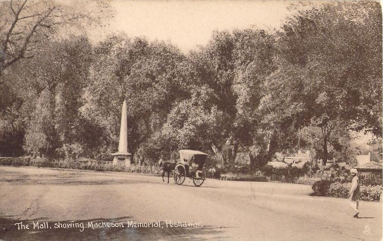 THE MALL SHOWING MACKESON MEMORIAL