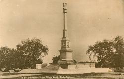 THE PROCLAMATION PILLAR, MINTO PARK