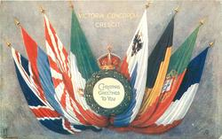 VICTORIA CONCORDIA CRESCIT, CHRISTMAS GREETINGS TO YOU