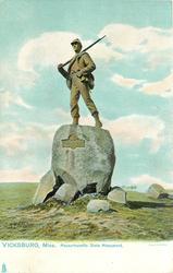 MASSACHUSETTS STATE MONUMENT