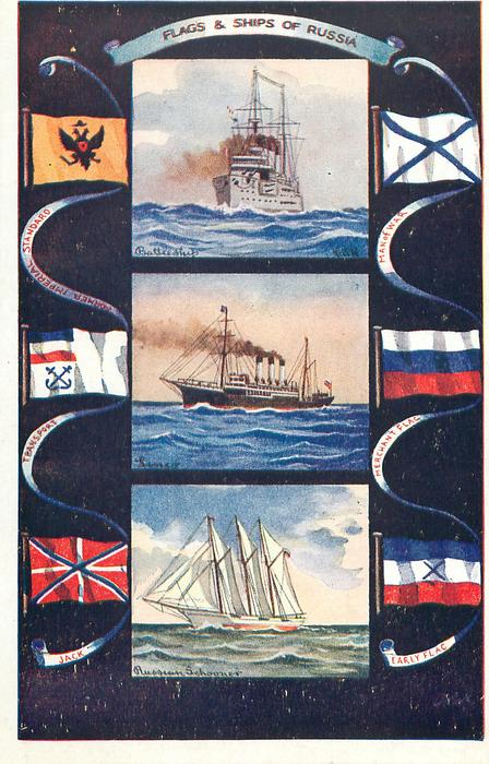 FLAGS & SHIPS OF RUSSIA