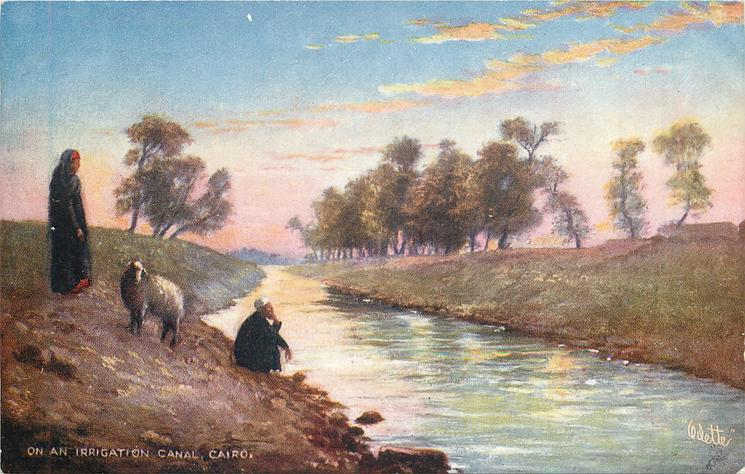 ON AN IRRIGATION CANAL, CAIRO