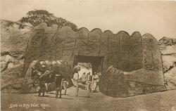 GATE IN CITY WALL,  KANO