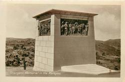 SHANGANI MEMORIAL IN THE MATAPOS