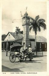 CLOCK TOWER, VICTORIA, MAHE