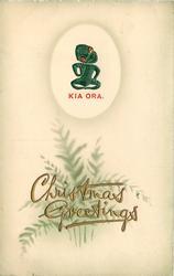 CHRISTMAS GREETINGS, KIA ORA  aboriginal god