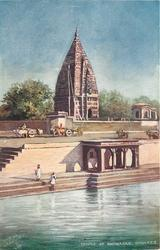 TEMPLE AT RAMNAGAR (view from water in foreground)