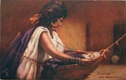 ARAB WOMAN & CHILD