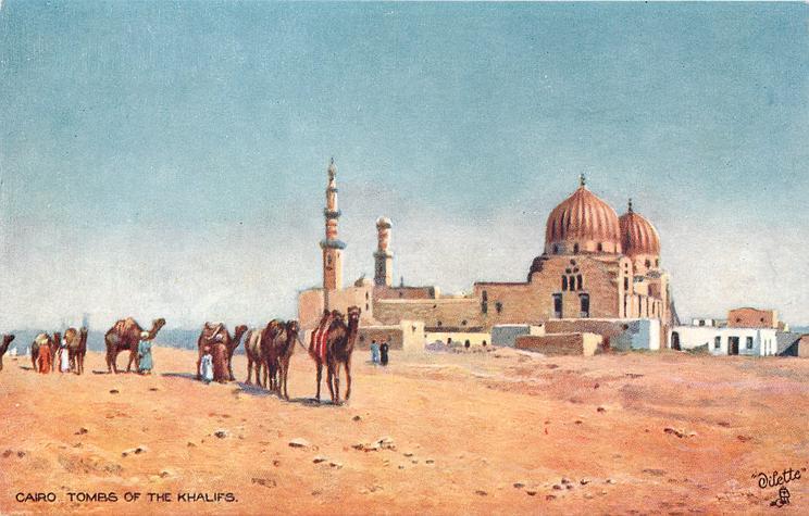 CAIRO, TOMBS OF THE KHALIFS