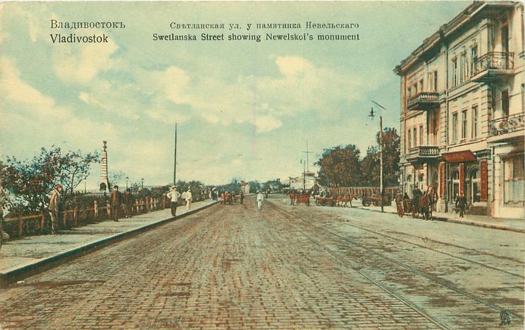 SWETLANSKA STREET SHOWING NEWELSKOI'S MONUMENT, modern spelling Svetlanskaya Street