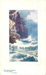 """""""THE ROCKY BASTIONS OF THE SHORE"""" by T.B. READ"""
