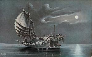 junk under sail to left, no  flag , night scene