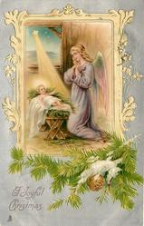 A PEACEFUL  CHRISTMAS TO YOU  Jesus in manger,  two angels adore, one playing music, star shines down, evergreen below