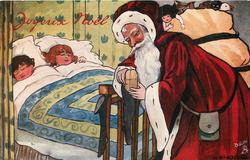 two children in bed sleeping, Santa at foot of bed filling stocking,  has bag of toys on back and purse on hip
