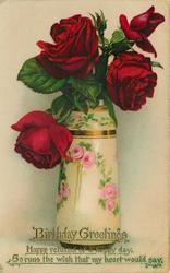 vase with gilt bands & decorated with pink roses, three red roses & bud