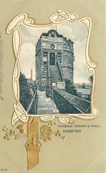 PHOENIX TOWER & WALL