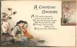 A CHRISTMAS GREETING  (two Japanese girls, vase & insert of flowers)