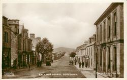 BALVENIE STREET