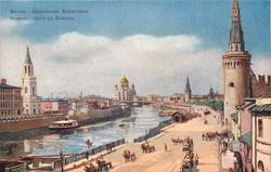 QUAI DU KREMLIN (THE QUAY OF THE KREMLIN)
