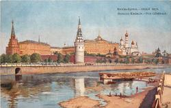 VUE GENERALE (general view of THE KREMLIN)