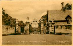 THE KING'S GATE, DALKEITH PALACE