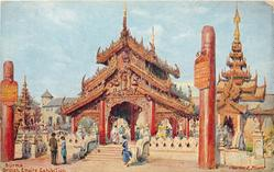BRITISH EMPIRE EXHIBITION  THE BRIDGE HOUSE. COPY OF THE WESTERN GATE OF THE ARAKAN PAGODA AT MANDALAY