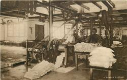 A RUBBER FACTORY