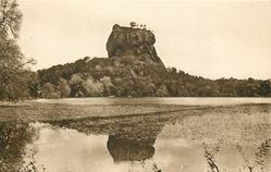 SIGIRIYA ROCK AND TANK