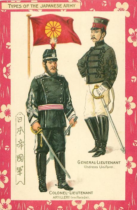 COLONEL - LIEUTENANT ARTILLERY (ON PARADE), GENERAL - LIEUTENANT UNDRESS UNIFORM