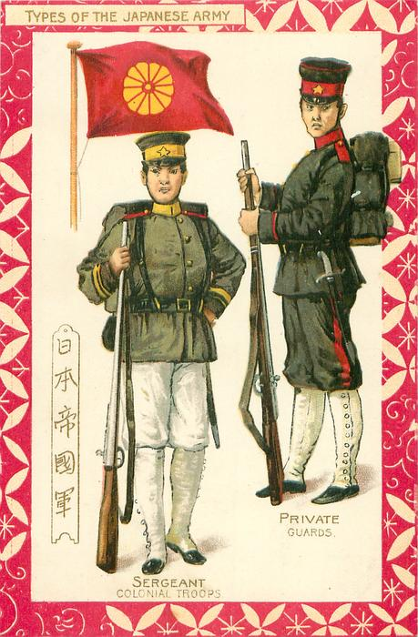 SERGEANT COLONIAL TROOPS, PRIVATE GUARDS