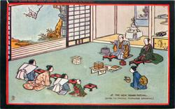 AT THE NEW YEAR'S FESTIVAL (AFTER THE ORIGINAL JAPANESE DRAWING)