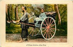 A CHINESE RICKSHAW
