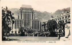 HONG KONG AND SHANGHAI BANK BUILDING