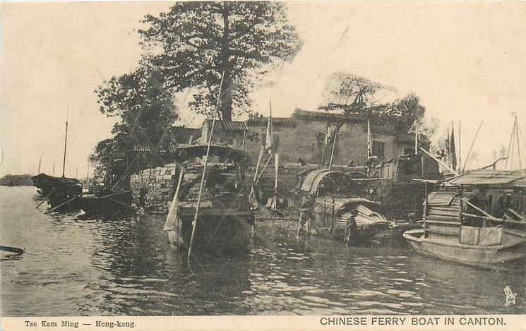 CHINESE FERRY BOAT IN CANTON