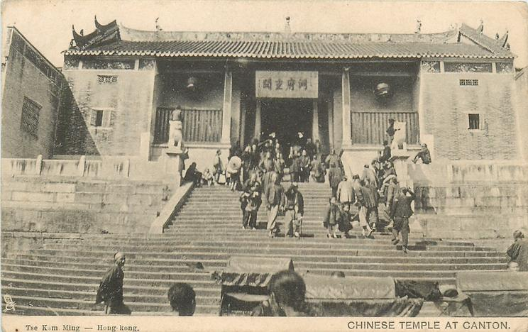 CHINESE TEMPLE AT CANTON