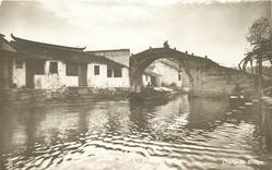 CHANG-SU BRIDGE
