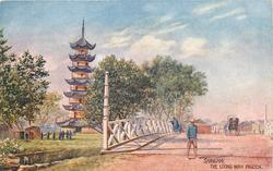 THE LOONG WAH PAGODA