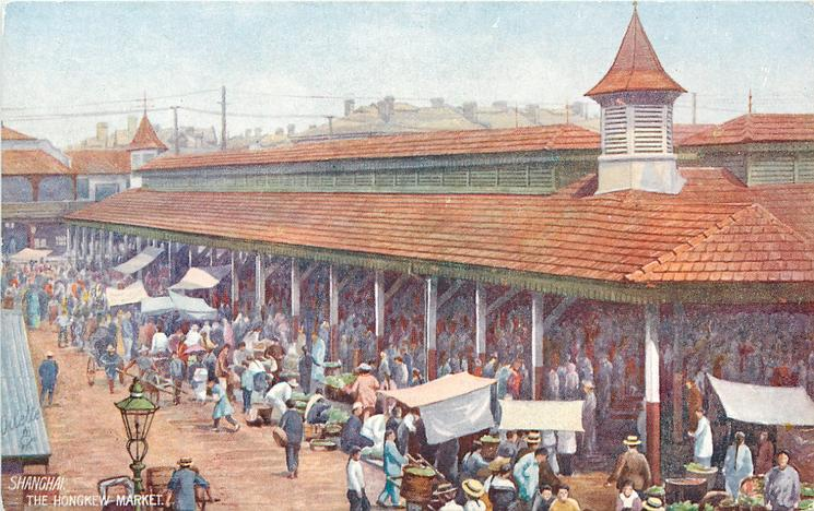 THE HONGKEW MARKET