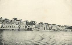 AMARA, TIGRIS BANK