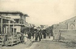 BAZAAR SCENE, NASIRIYEH
